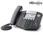 Polycom 2200-12550-025-2Year SoundPoint IP 550 4-Line IP Phone (POE)