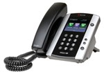 Polycom 2200-44500-025-lync license VVX 500 Business Media Phone