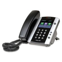 VVX Voice/Video polycom 2200 44500 025