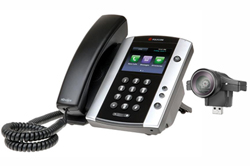 VVX Voice/Video polycom 200 44500 001 200 46200 025