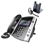 Polycom 2200-44600-025 w/ Headset Option VVX 500 Business Media Phone